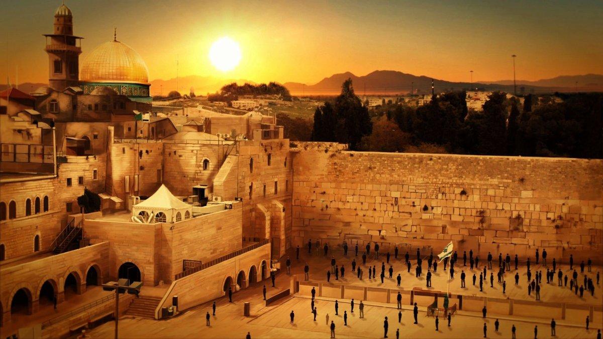 Por que Jerusalém não é citada na Torá?